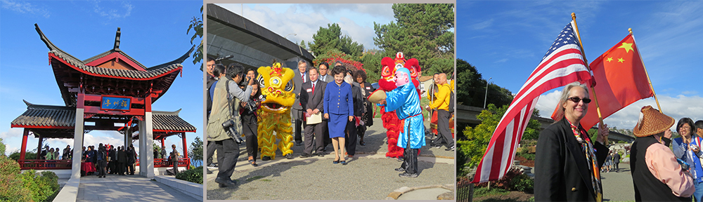 Photo of visit to Chinese Reconciliation Park