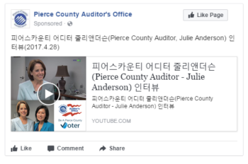 Example of Facebook ad for Korean community
